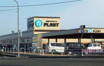21日にオープンする「SUPER CENTER PLANT高島店」(滋賀県高島市安曇川町青柳)