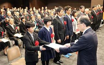 49個人38団体表彰 元気とやまスポーツ大賞
