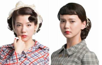 テレビ東京のスペシャルドラマ「二つの祖国」でヒロインを演じる仲里依紗さん(左)と多部未華子さん (C)テレビ東京