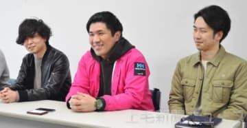 「5回の節目を迎えるライブで地元を盛り上げたい」と話す(左から)井埜さん、長谷川さん、青森さん