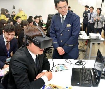 飲酒運転の怖さ、VRで体験 福岡県警が全国初導入