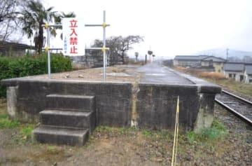 三次市がJR西から取得する方針を示した旧尾関山駅のプラットホーム