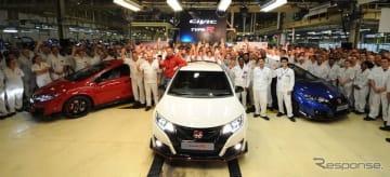 ホンダの英国スウィンドン工場で生産が開始された新型シビックタイプR