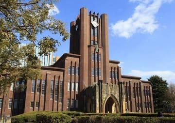 東京大学安田講堂(「Gettyimages」より)