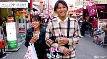 りりか&そらが腕組みからの手繋ぎ!南京町の指名デートで大波乱 『恋ステ』関西男子×博多女子 #7