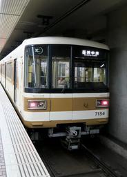 北神急行の車両=神戸市中央区、新神戸駅