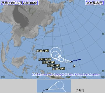 台風2号の進路予想図(気象庁HPから)