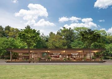 緑豊かな公園に溶け込むように建てられた「bird tree」の外観(イメージ)