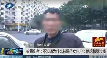 うそをついているのは誰だ!?女性を襲ったとされる男性が嫌疑を否定「なぜ蹴られたか分からない」―中国