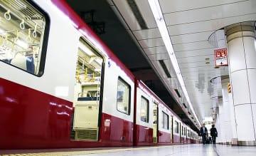 京急、羽田空港国内線ターミナル駅ホームドアをあす2/21から運用開始