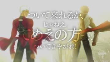 『Fate/stay night』「あなたが一番好きなシーン」結果発表─「貴方を、愛している」「いくぞ英雄王」「てめえの方こそ、ついてきやがれ!」・・・一つになんて絞れない!【アンケート】