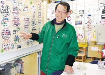 記念式典に招待された菊田さん=ボランティアステーションin気仙沼
