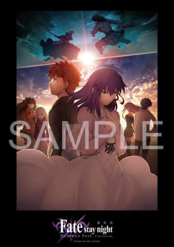 『「Fate/stay night [Heaven's Feel]」II.lost butterfly』第7週目来場者特典は「須藤友徳描き下ろしA4記念ボード」(C)TYPE-MOON・ufotable・FSNPC