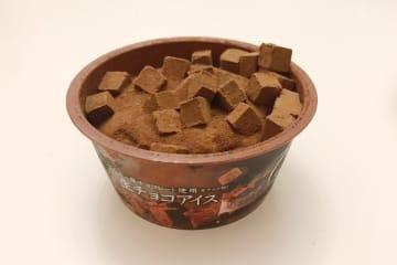 セブンイレブン『生チョコアイス』の超濃厚な味わいが話題に