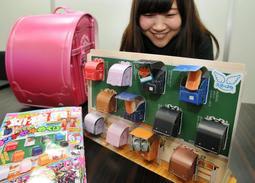 セイバンのランドセルをモチーフにした月刊誌「幼稚園」の付録=大阪市中央区内本町2