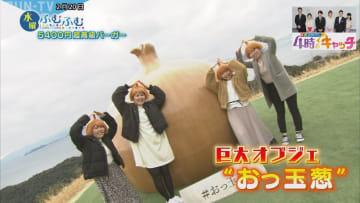 1個5400円! 超高級バーガー