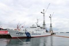 海保巡視船「しんざん」完成