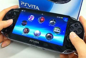 ソニー・インタラクティブエンタテインメントの携帯ゲーム機「PSVita」