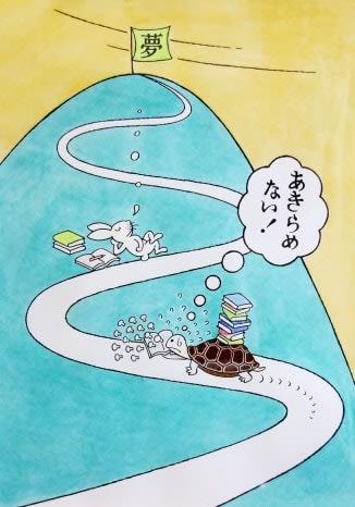曽於市内の小中学校に寄贈された故草原タカオさんの1こま漫画(さわ写真館提供)