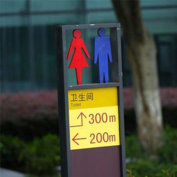 中国の口コミサイトでトイレまで評価されるように!中国ネットは大爆笑