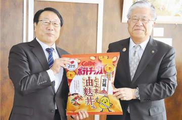 油麩丼味をPRする川村課長(左)と熊谷市長