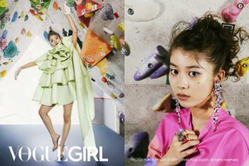 ウェブマガジン「VOGUE GIRL」の企画「GIRL OF THE MONTH」に登場した馬場ふみかさんのビジュアル