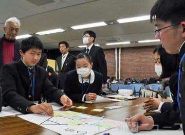 「いじり」が過熱し「いじめ」に 館林の小中学生が白熱議論