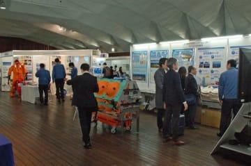 海と産業革新コンベンション