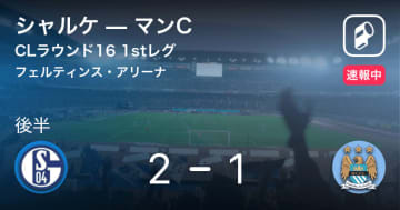 サッカー 試合サマリー