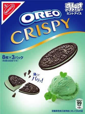オレオ クリスピーから、クッキーと合う「ミントアイス」が誕生!
