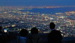 摩耶山の掬星台から望む大阪湾一望の夜景