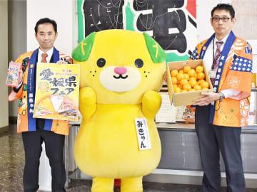 埼玉新聞社を訪れた愛媛県の観光キャラバン隊