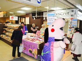 北海道どさんこプラザ札幌店で開かれている「いぶりフェア」