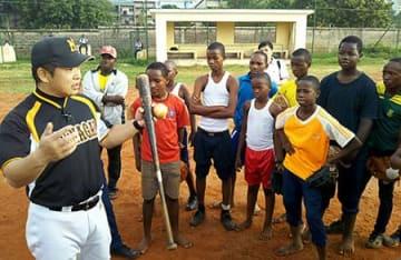 「野球が好き」は世界共通 長井の手塚さん、ホストタウン縁でタンザニアで指導