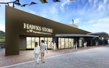 ソフトバンクホークスオフィシャルグッズショップ「HAWKS STORE」オープン