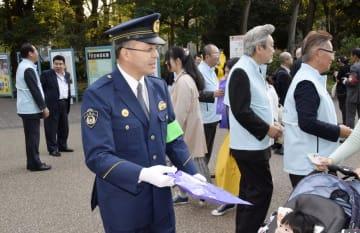 昨年10月、警視庁が警備会社と行った、特殊詐欺被害防止のイベント=東京・上野公園