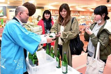 くいっと「美酒県」に酔う 山形空港で新酒フェア