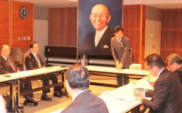 殿堂入りに向けた課題や活動方針を話し合った会合