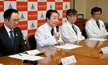 荘内病院(鶴岡)に医師派遣 蔵王協議会が支援