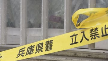 神戸市内の自宅に人骨を遺棄した疑い 中国籍の60歳の男を逮捕
