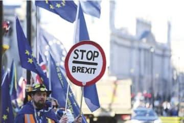 英議会周辺でデモを実施するEU離脱反対派の人たち=14日、ロンドン(ゲッティ=共同)