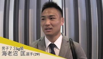 柔道のグランドスラム(GS)デュッセルドルフ大会(22~24日)に出場する日本代表が18日、成田空港から出発した。