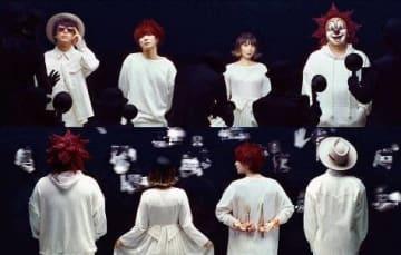 TOKYO FMでSEKAI NO OWARI 1 Day Special!全8ワイド番組に出演決定! SEKAI NO OWARI 4年ぶり2枚同時発売のアルバム『Eye』『Lip』リリース記念!