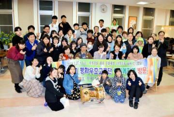 帰国前夜の送別会で交流を深めた韓国の高校生と愛媛大生ら