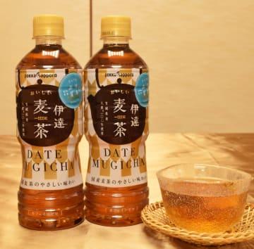 宮城県産大麦を使った「伊達おいしい麦茶」