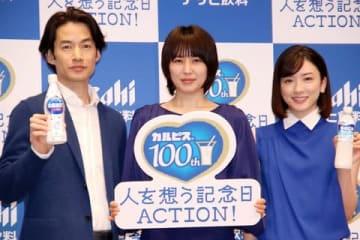 「カルピス」のブランド100周年の新CM発表会に登場した(左から)竹野内豊さん、長澤まさみさん、永野芽郁さん