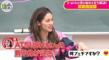 E-girls楓、EXILE ATSUSHIの肩甲骨の素晴らしさを熱弁「タンクトップとマッチして、その間に垂れるイヤモニが…」