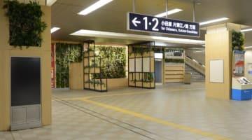 経堂駅構内が緑化?!28日からは桜の装飾も