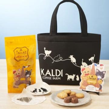 【毎年即完売!】2/22は「ネコの日」♪カルディからお得でかわいい『ネコの日バッグ』発売!中身はコレ♪