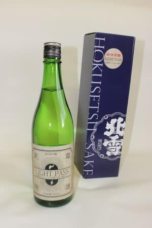熊本県上天草市のコシヒカリで、北雪酒造が造った純米吟醸酒「LIGHT PASS(ライトパス)」